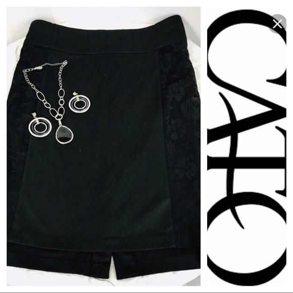 Cato Dresses & Skirts - Cato *PLUS SIZE* 💋 Black Skirt Lace Side Panels